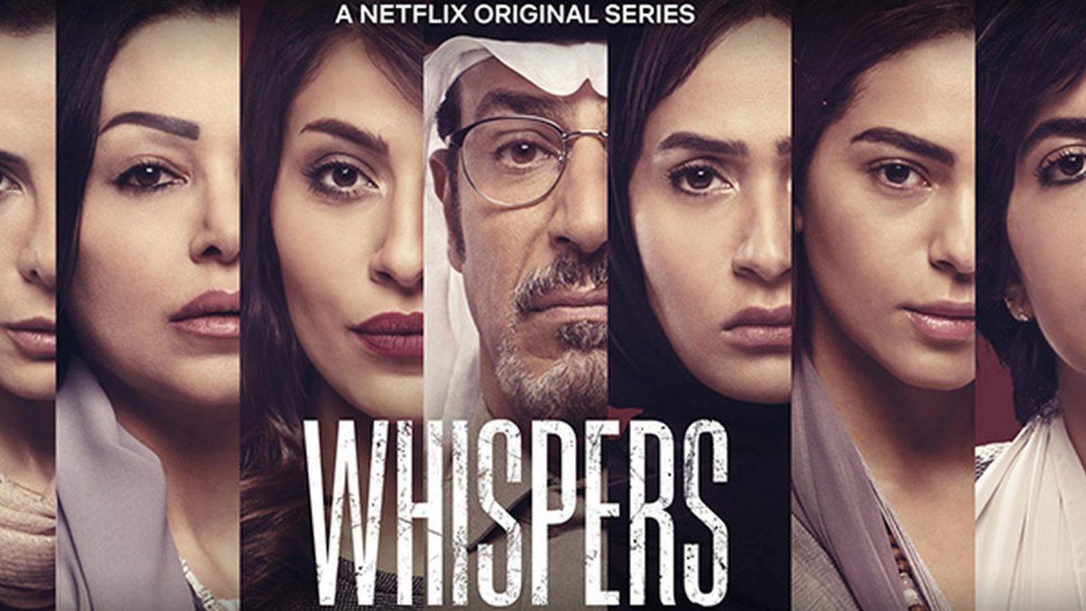 Whispers Season 2