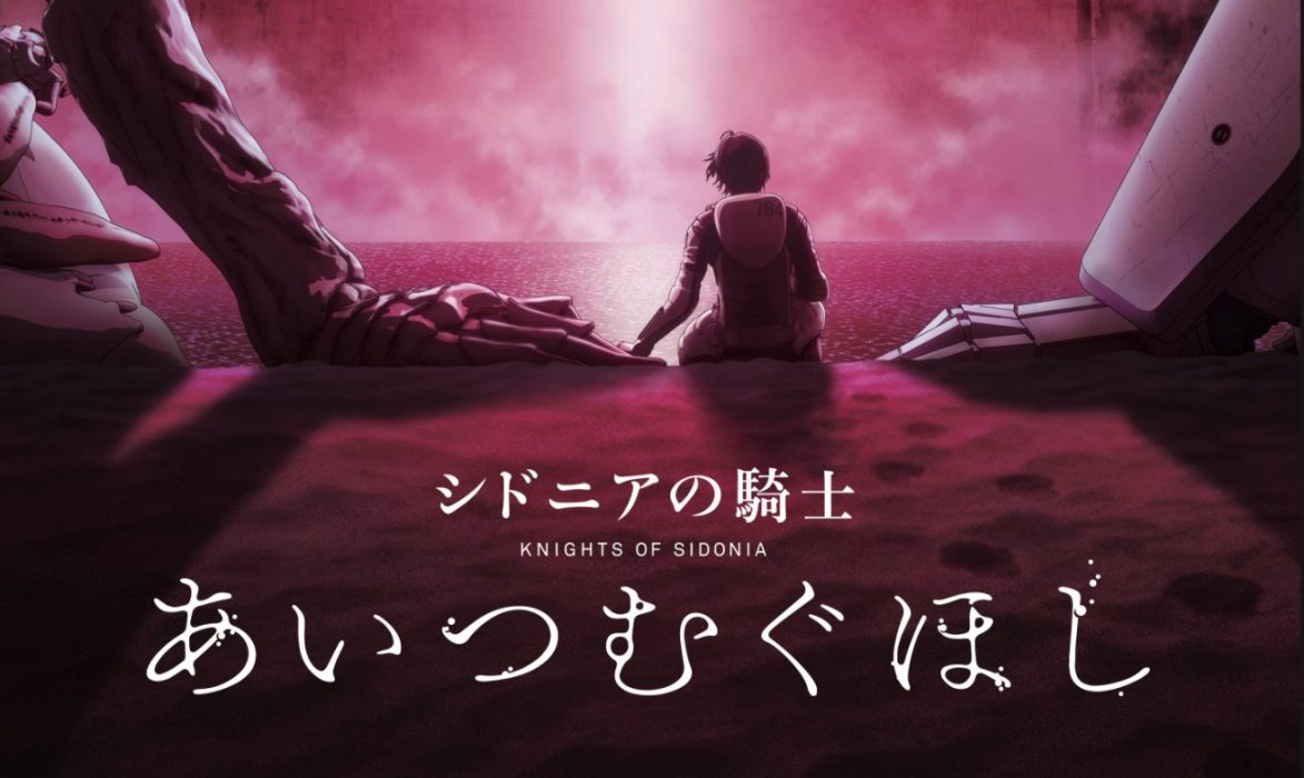 Knights Of Sidonia Season 3