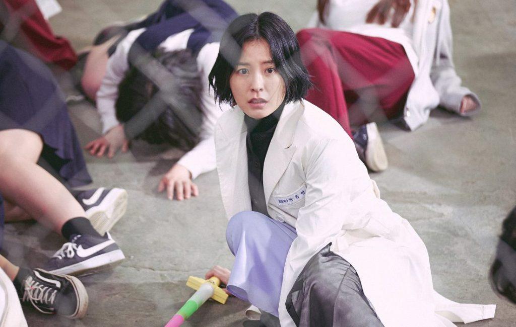The School Nurse Files Season 2