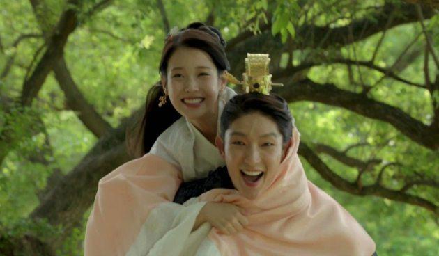 Moon Lover: Scarlet Heart Ryeo