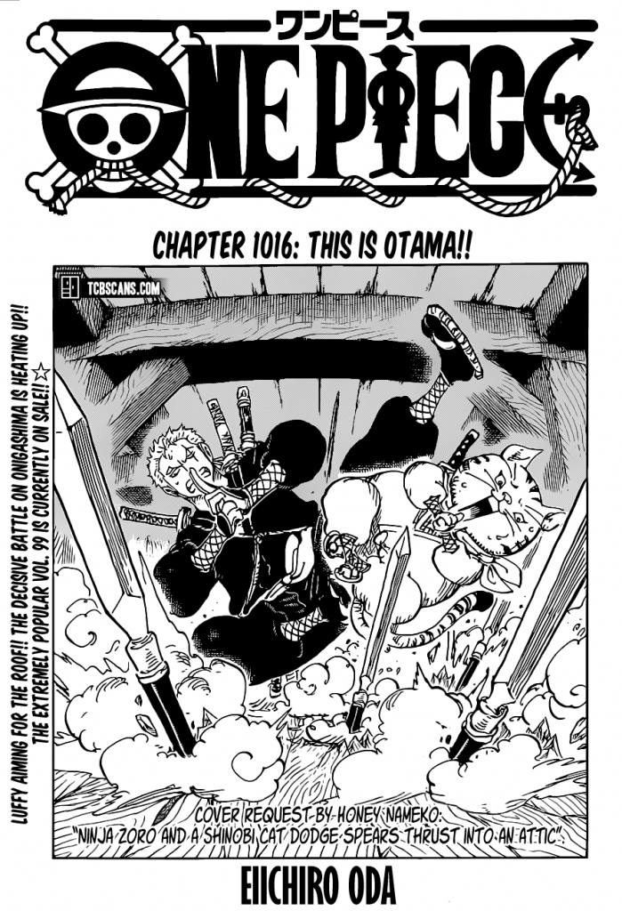 One Piece Chapter 1016