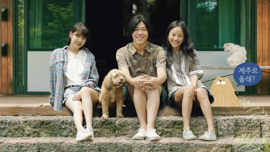 Hyori's Bed and Breakfast Season 3