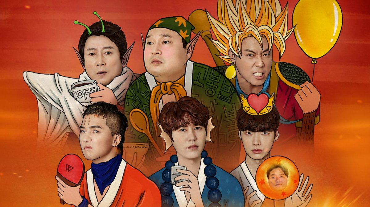 New Journey To The West Season 9